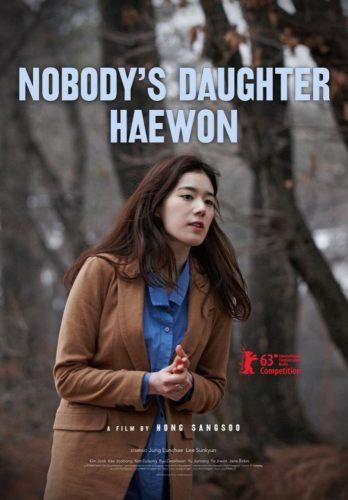 Ничья дочь Хэвон