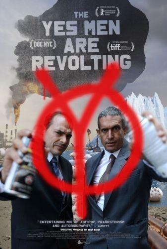 Согласные на все бунтуют