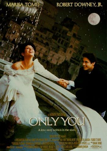 Только ты