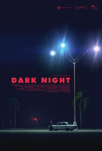 Темная ночь