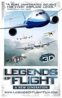 Легенды о полете