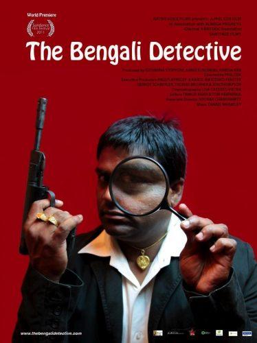 Бенгальский детектив