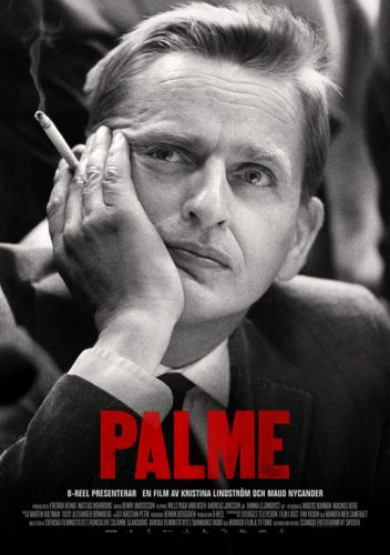 Пальме