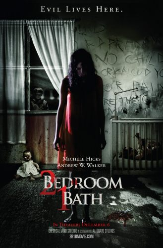 2 спальни, 1 ванная