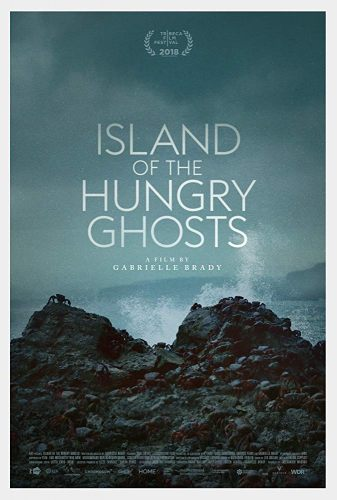 ММКФ-2019: Остров голодных призраков
