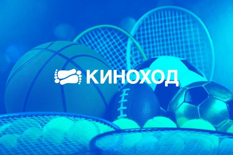 Чемпионат мира по хоккею 2016: Россия-Чехия