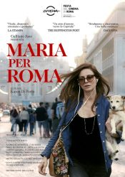 RIFF: Мария и Рим