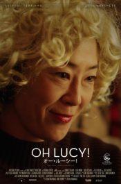 О, Люси!
