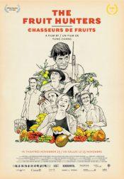 Охотники за фруктами