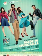 Сделано в Венгрии