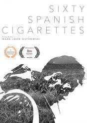60 испанских сигарет