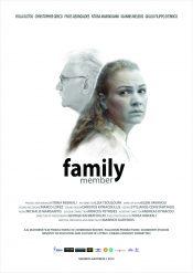 Esperanza Film Festival. Член семьи