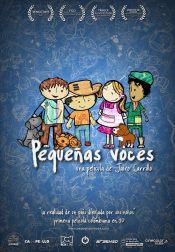 Детские голоса
