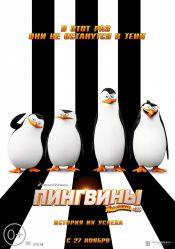 Ночь анимации БФМ