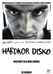Хардкор диско