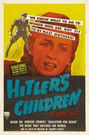 Дети Гитлера