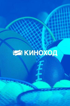 Чемпионат мира по хоккею 2016: Россия-Латвия