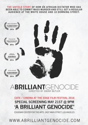 Esperanza Film Festival. Блестящий геноцид