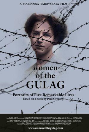 Женщины ГУЛАГа