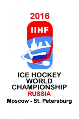 2–ой полуфинал чемпионата мира по хоккею 2016