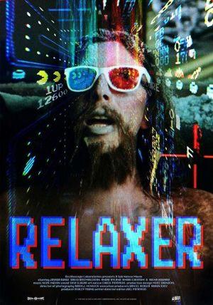 AmFest-2018: Релаксер