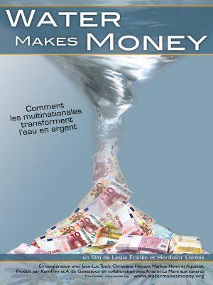 Деньги из воды