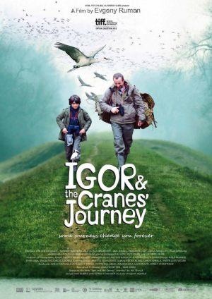Путешествие Игоря и журавлей