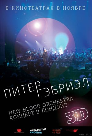 Питер Гэбриел и New Blood Orchestra 3D
