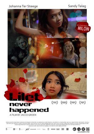 Лилет нет и не было