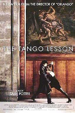 Урок танго