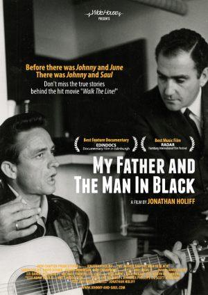 Мой отец и человек в черном