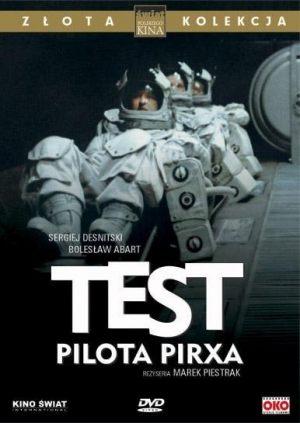 Дознание пилота Пиркса