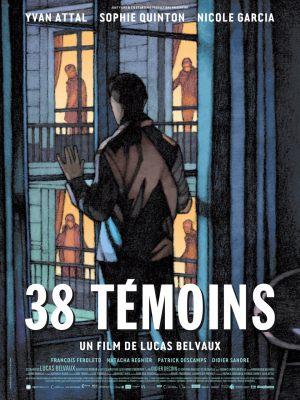 38 свидетелей