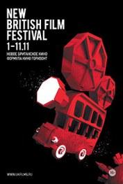 Бритфест-2012: Программа короткометражных фильмов