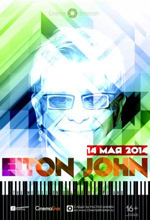 Elton John. The Million Dollar Piano