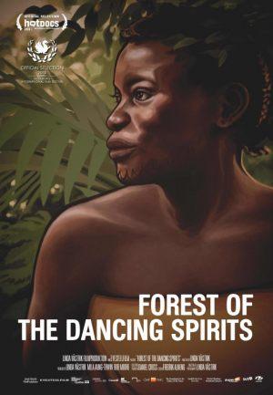 Лес танцующих духов
