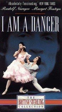 Я — танцор