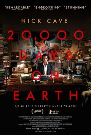 20000 дней на земле