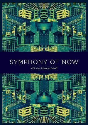 Берлин: Симфония настоящего