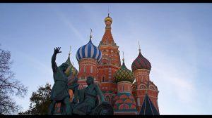 Планетарий. Полет над Москвой