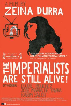 Не перевелись еще империалисты!