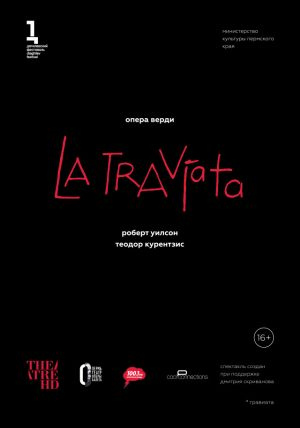 TheatreHD: Дягилевский фестиваль: Травиата