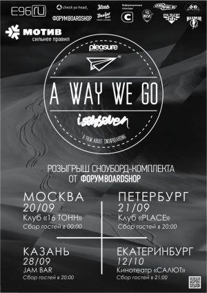 A Way We Go